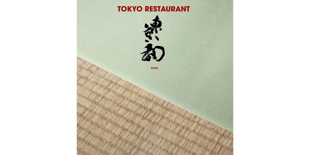 29816_Tokyo-Restaurant-Copenhagen