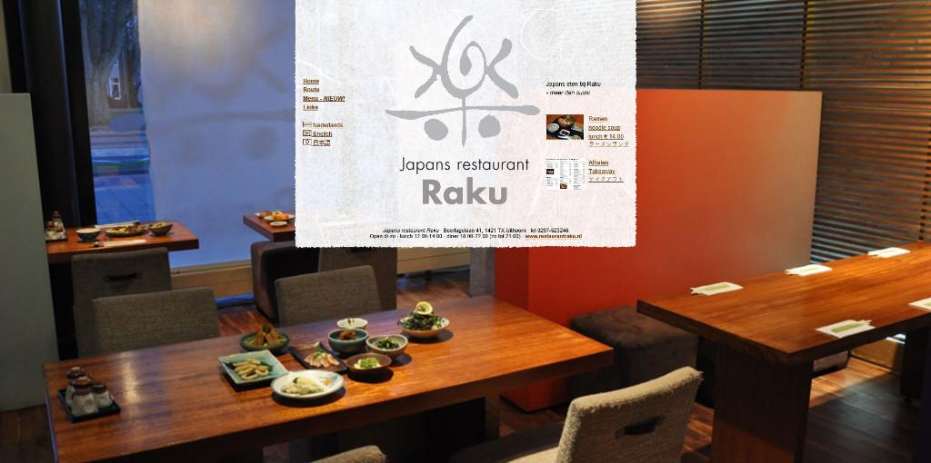 29892_Raku-Restaurant-Uithoorn