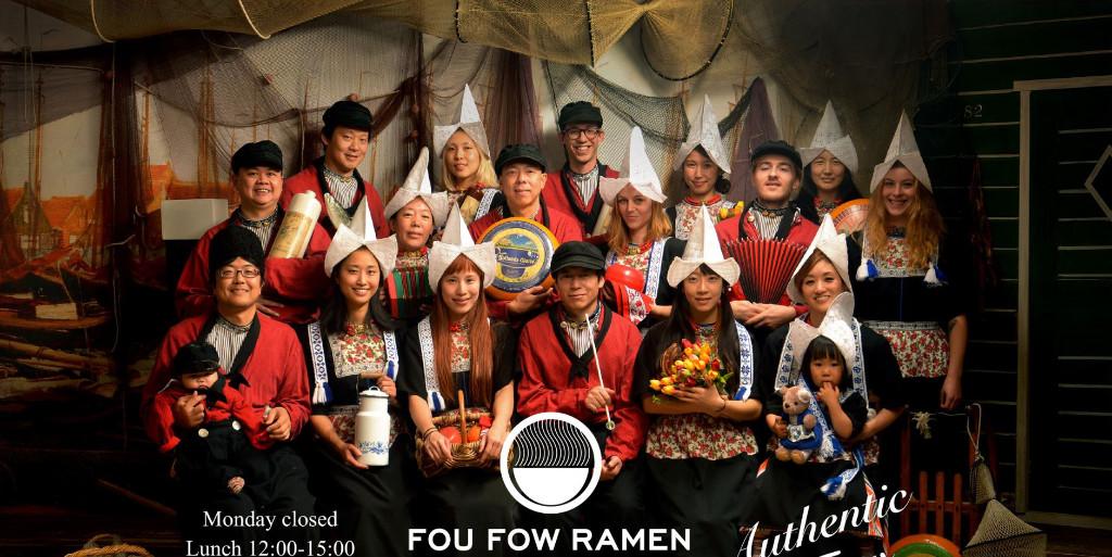29904_Fou-Fow-Ramen-Amsterdam