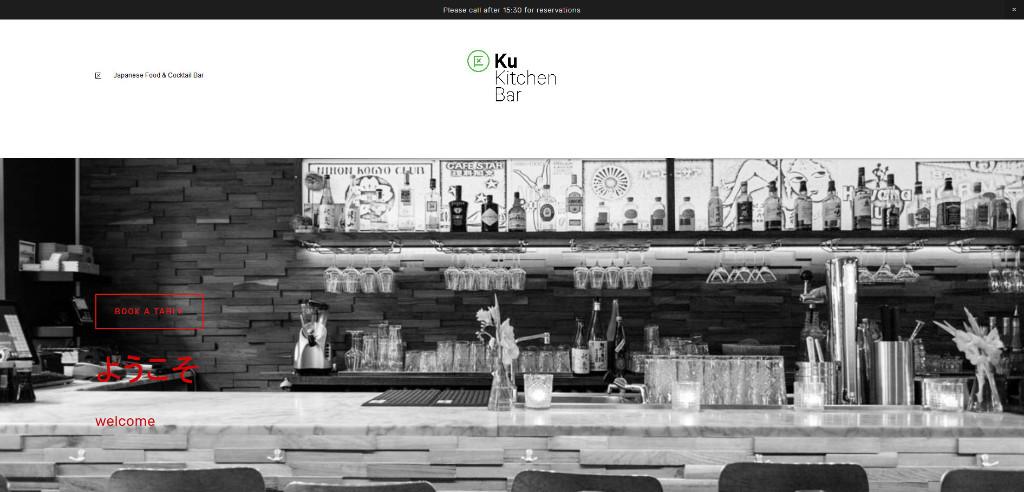 29967_Ku-Kitchen-Bar-Sushibar-Cocktailbar-Amsterdam