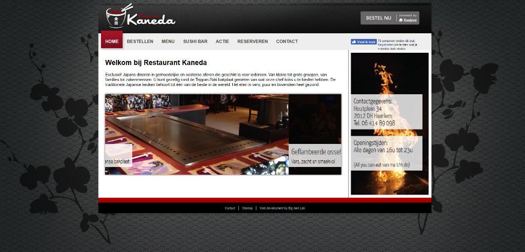 30021_Japans-restaurant-Kaneda-Haarlem