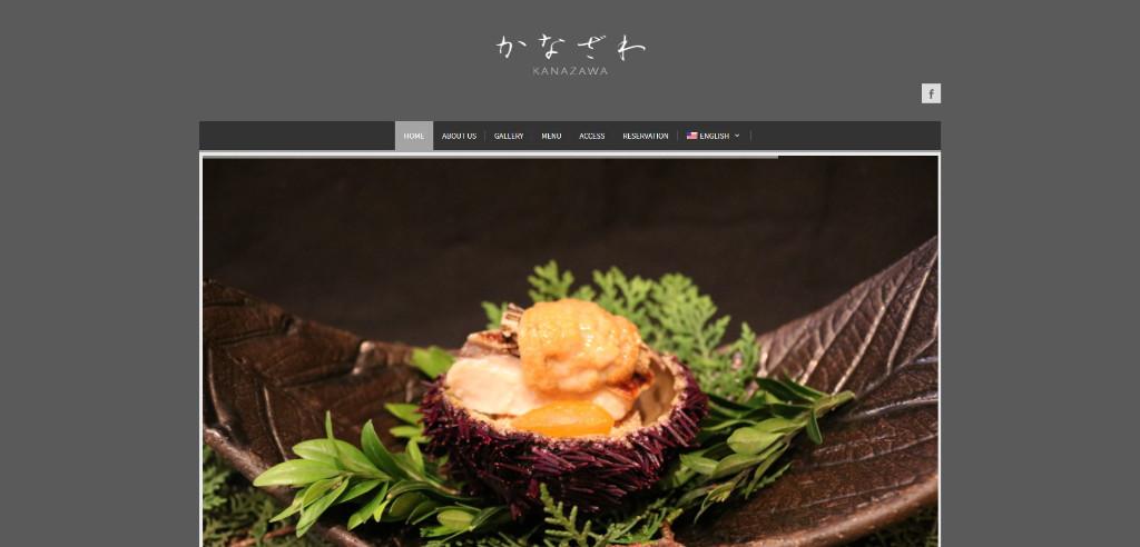 30126_Kanazawa-Sushi-Bar-Lisboa