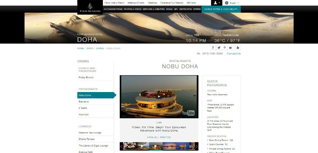 30185_Nobu-Doha-Japanese-Restaurant-Four-Seasons-Hotel-Doha