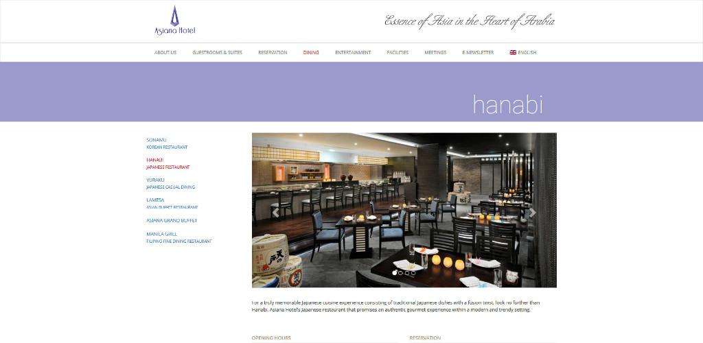 30227_HANABI-Dubai