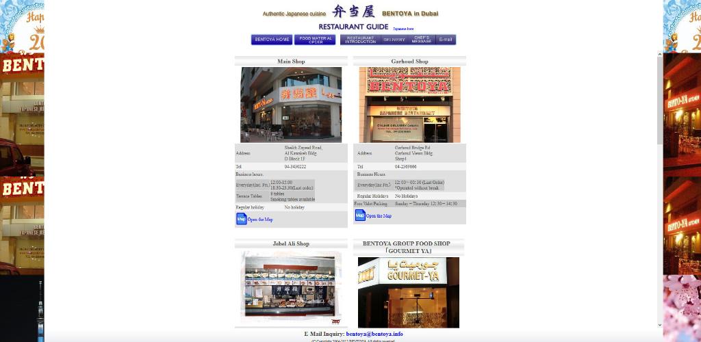 30235_BENTOYA-Japanese-cuisine-Dubai