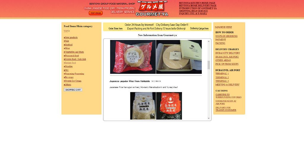 30237_GURUMEYA-APANESE-FOOD-Store-Dubai