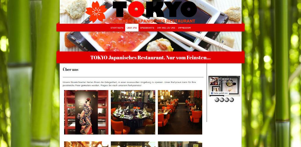 30587_TOKYO-Japanisches-Restaurant-Dortmund