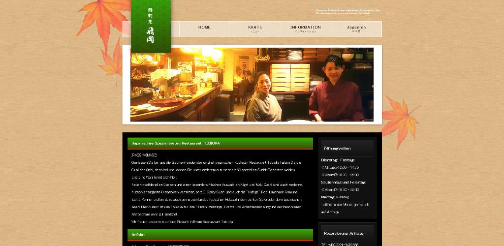 30746_Japanese-Restaurant-TOBIOKA-Köln