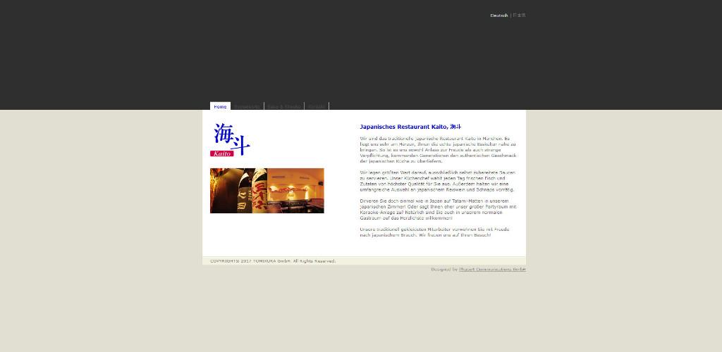 30777_Japanisches-Restaurant-Kaito-München