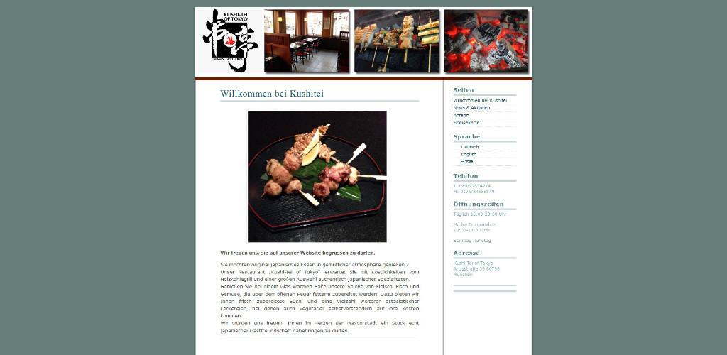 30789_Kushitei-Japanese-Restaurant-München