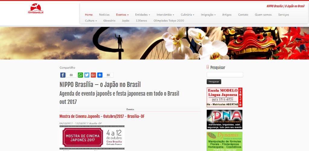 32730_Tanabata-Matsuri-São-Paulo